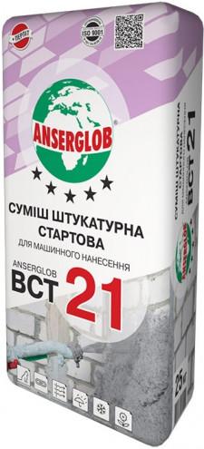 ANSERGLOB BCT21 смесь штукатурная стартовая для машин. нанесения 25кг