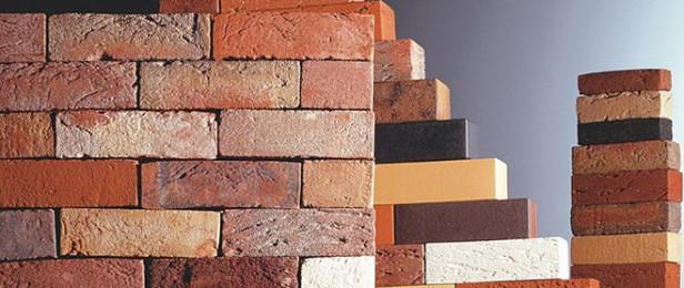 Как выбрать кирпич при строительстве?