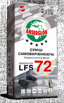 ANSERGLOB LFS 72 самовыравнивающая смесь 25 кг