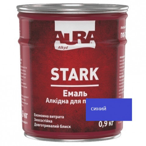 Емаль алкідна AURA Stark (синя) 0,9кг