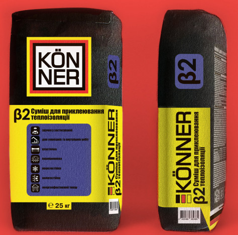 KÖNNER B-2 смесь для приклейки теплоизоляц. 25кг