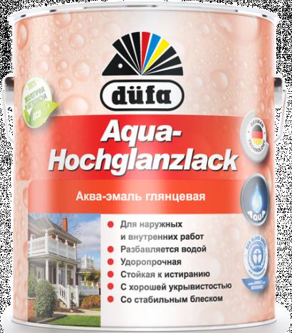 DÜFA Aqua-Hochglanzlack аква-емаль глянсовий 2,5л