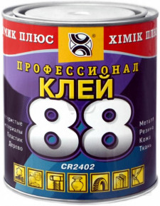 Клей 88 400мл (Харьков)