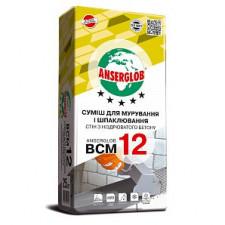 Суміш кладочна ANSERGLOB BCM10 25кг
