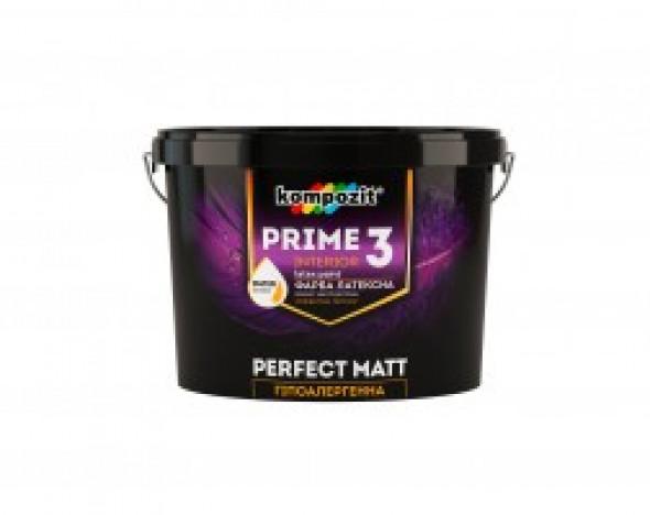 Гипоаллергенная, латексная, интерьерная краска PRIME 3 (глубоко матовая) (9л)