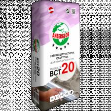 ANSERGLOB BCT20 Смесь штукатурная стартовая цементно-извест. 25кг