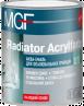 MGF Radiator Akrylfarbe аква-емаль для опалювальних приладів 2,5л