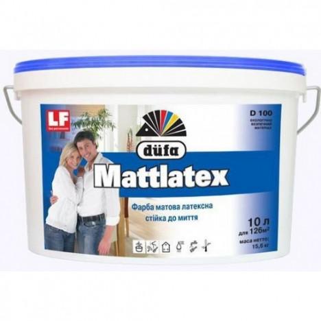 DÜFA MATTLATEX D100 матовая латексная краска (10л)