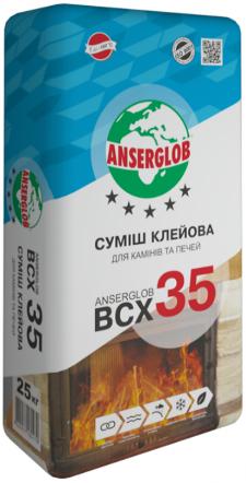ANSERGLOB BCX-35 клей для каминов и печей 25кг