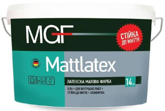 MGF MATLATEX латексна матова фарба (14кг)