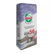 ABSERGLOB WSR-56 25кг