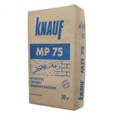Штукатурка машинного нанесения KNAUF MP75 30кг