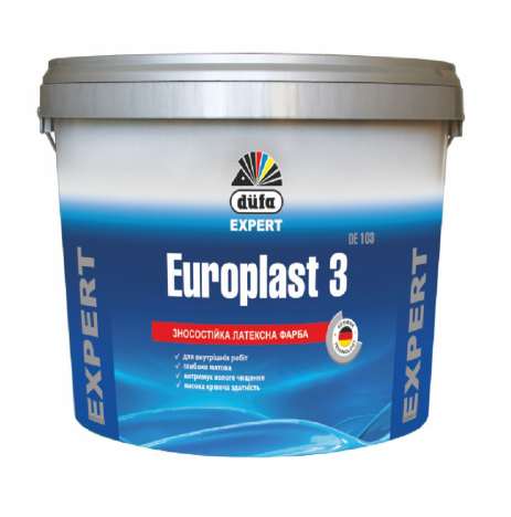 DÜFA Europlast 3 DE103 износостойкая латексная краска(10л)