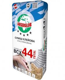 ANSERGLOB BCX-44 для плитки 25кг