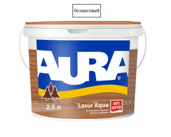 AURA Lasur Aqua без кольору  2,5 л