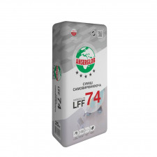 ANSERGLOB LFF 74 суміш цементна самовирівнююча 25кг