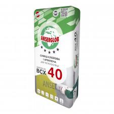 ANSERGLOB BCX-40 клей армуючий 25кг