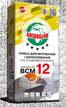 Клей для газобетону і шпаклівки ANSERGLOB BCM12 25кг